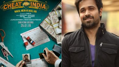 Photo of Emran Hashmi cons the world of Education in his next release – Cheat India