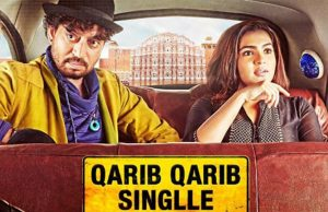 Photo of Irrfan Khan starrer Qarib Qarib Single showed substantiated growth at the box office