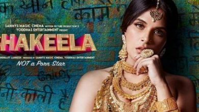 Photo of Richa Chadha looks savage in the first poster of Shakeela