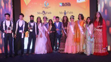 Photo of Aishwarya Gawande crowned as the winner of Miss Fabb Nagpur 2018