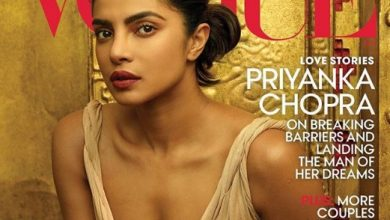 Photo of Priyanka Chopra on the cover of Vogue magazine