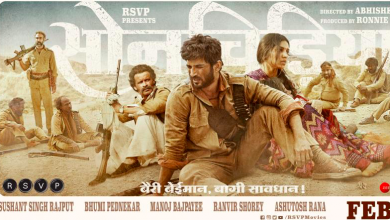 Photo of Sonchiriya to release on 1st March 2019
