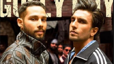 Photo of Mere Gully Mein – New song of Gully Boy out now