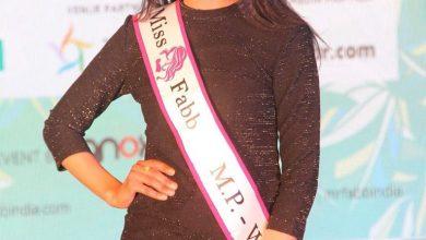 Photo of Vidhervi Agarwal wins the title of Miss Fabb Madhya Pradesh 2019
