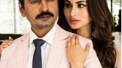 Photo of Mouni Roy and Nawazuddin Siddiqui to star in romantic film Bole Chudiyan