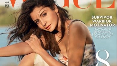 Photo of Anushka Sharma on the cover of VOUGE magazine