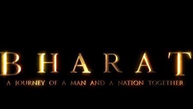 Photo of Salman Khan's Bharat movie trailer release