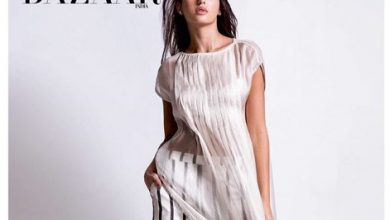 Nora Fatehi on the cover of Harper's Bazaar India