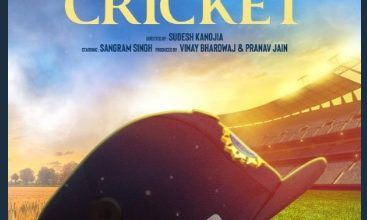 Photo of First look of God of Cricket released