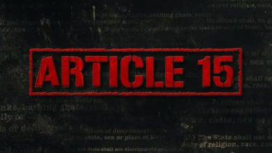 Ayushmann Khurrana starrer Article 15 teaser released
