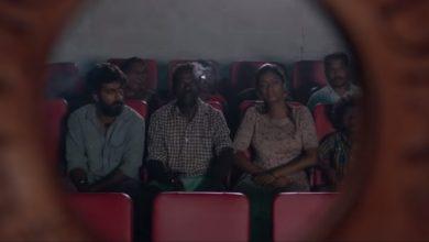 Thottappan teaser released