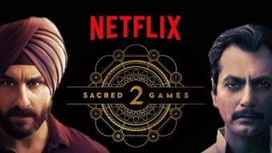 Photo of Pankaj Tripathi and Kalki Koechlin to play lead roles in Sacred Games 2