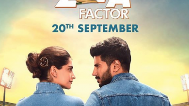 Sonam-Dulquer starrer The Zoya Factor to release on September 20, 2019
