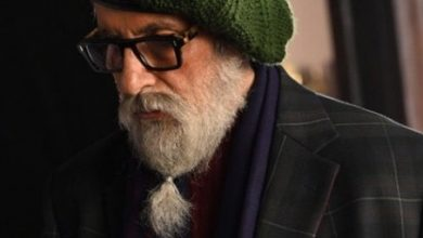 Photo of First look of Chehre shared by Amitabh Bachchan