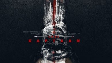 Photo of Saif Ali Khan starrer Laal Kaptaan poster released