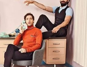 Silicon Valley to end after sixth season