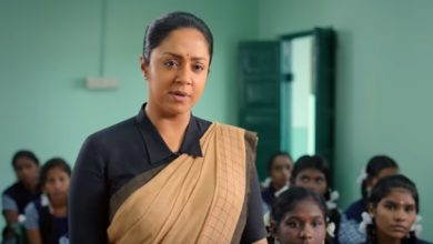 Photo of Jyotika starrer Raatchasi trailer released