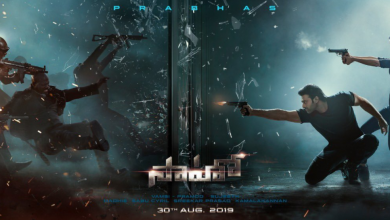 Photo of New poster of Saaho is out, Cast Shraddha kapoor And Prabhas