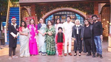 Photo of The team of Panga have fun at The Kapil Sharma Show