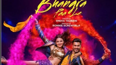 Photo of Sunny Kaushal's debut film Bhangraa Paa Le is doing well