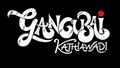 Photo of First poster of Gangubai Kathiawadi is out
