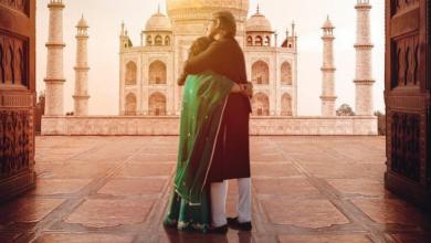 Photo of Taj Mahal 1989 the Netflix series to release on 14th Feb