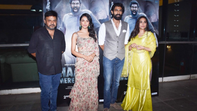 Photo of The poster of Haathi Mere Saathi is finally out