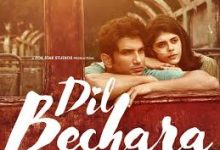 Photo of Sanjana Sanghi: Dil Bechara is a big gift for all Sushant Singh Rajput fans