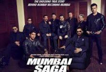 Photo of Mumbai Saga to be shot in Mumbai