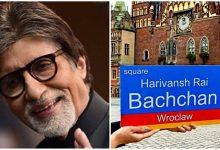 Photo of Polish city names square after Harivansh Rai Bachchan, Big B calls it a blessing