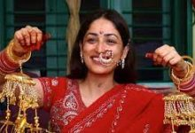 Photo of Yami Gautam's outfit details for her wedding